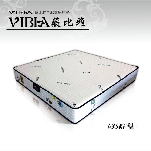 VIBIA-635(WEB)-01