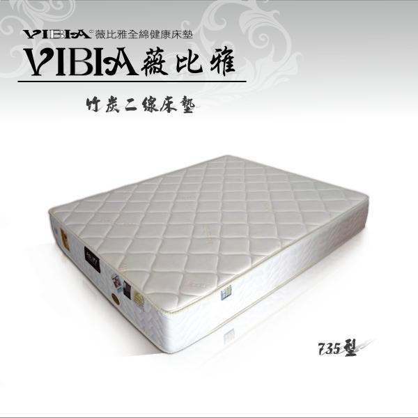 VIBIA-735(WEB)-01