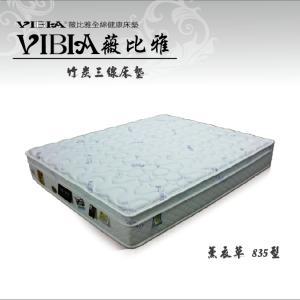 VIBIA-835(WEB)-01