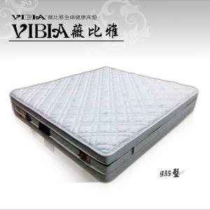 VIBIA-935(WEB)-01