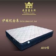 依林紀念床 A010型(web)-01