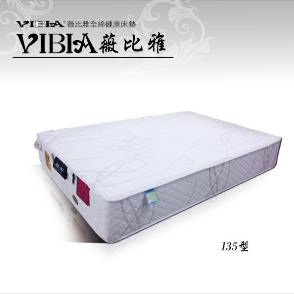 VIBIA-135(WEB)-01